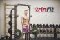 TRINFIT Rack HX8 promo